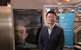 《求救信》英国首映 剑桥电影节上观众震撼