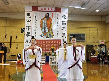 周朝宮廷祭祀舞蹈表演。