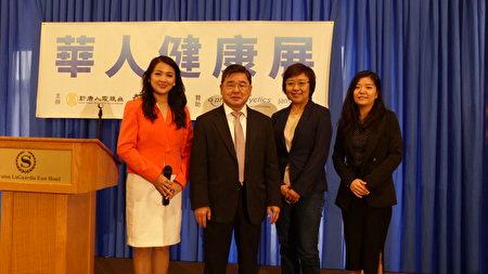 图说:市议员顾雅明(左二)、州众议员金兑锡华人助理(右一)出席新唐人健康展。