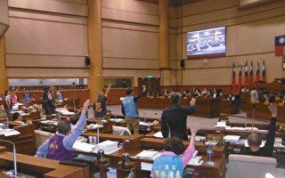基隆新市政大樓規劃費 市議會表決刪除