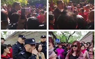 北京千名金融难友市政府维权 要求见市长