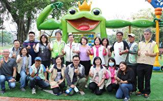 雲嘉南首座共融式遊戲場12日正式啟用了
