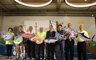 全国渔民节  群跃南方澳  港边吃美食做公益