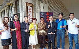 龍岡國中50週年  呈現滇緬少數民族歷史背景
