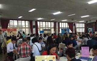 新竹地區16日徵才活動  釋出上千職缺