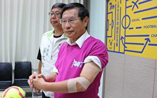 普悠瑪事故請持續捐血  恐懼者有專業諮詢