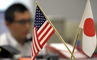 保護資訊安全 美歐日擬建「數據貿易圈」