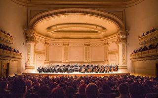 2018年10月7日下午,享誉全球的神韵交响乐团连续第7年莅临纽约卡耐基音乐厅(Carnegie Hall)为观众奉上东西方音乐珠联璧合的演出。(戴兵/大纪元)