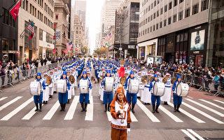 組圖:紐約哥倫布日大遊行 天國樂團受矚目