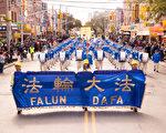 2018年10月21日,紐約部分法輪功學員近千人在布碌崙八大道舉行盛大遊行,吸引眾多民眾圍觀。(戴兵/大紀元)