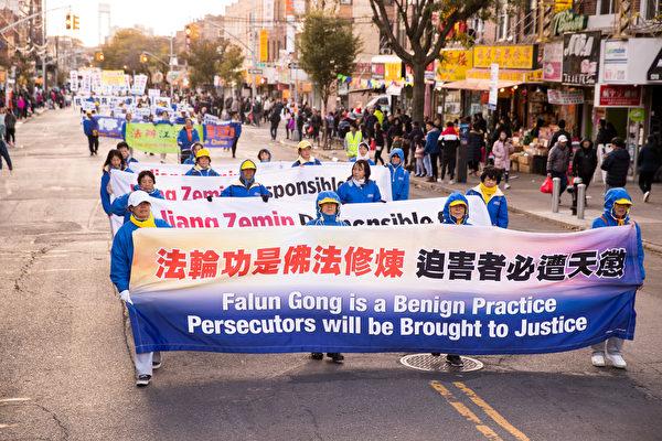 2018年10月21日,纽约部分法轮功学员近千人在布碌崙八大道举行盛大游行,吸引众多民众围观。(戴兵/大纪元)