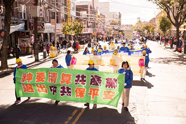2018年10月21日,纽约部分法轮功学员近千人在布碌崙八大道举行盛大的游行,市民纷纷驻足观看。(戴兵/大纪元)