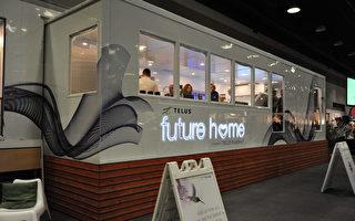 在温哥华室内设计展(IDS)上,Telus展出的未来之家。(童宇/大纪元)
