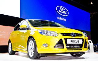 發動機失靈 福特同意賠償英國車主