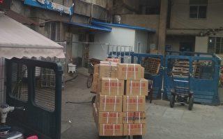 河南疫苗受害家長何方美,近期發現武漢前科生物公司動物疫苗運輸程序不合規。(受訪者提供)