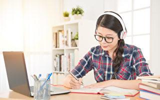 六個步驟助你成為一個自律的學生