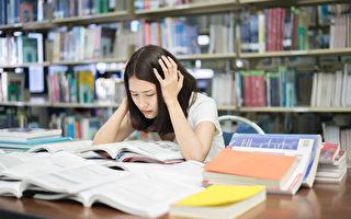大學學習:避免學業疲勞五個小貼士