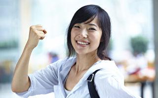 大學學習:學業成功第一步——設定目標
