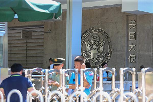 反制香港国安法 美宣布限制中共官员签证