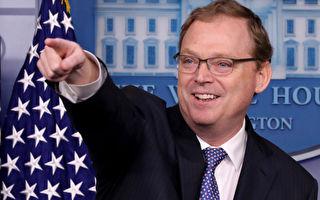 如何緩解中美貿易戰 白宮官員給答案