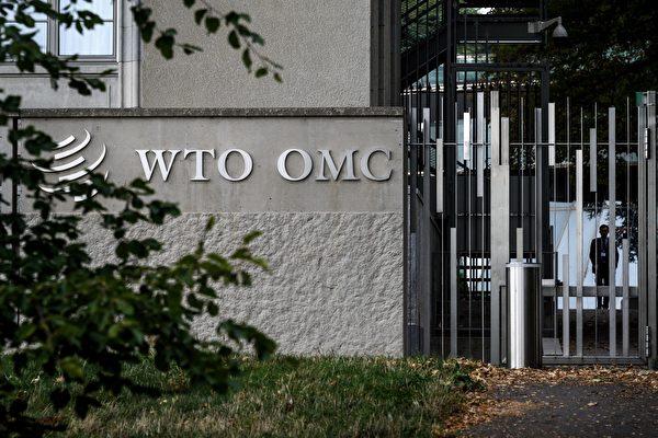 美國在WTO控告中國