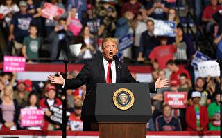 中期選舉前夕 川普到美5個州巡迴演講