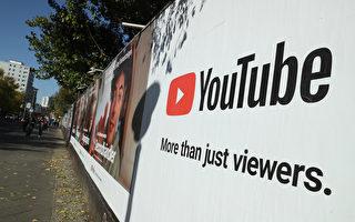 YouTube網站停擺 全球用戶受波及