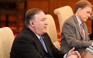 蓬佩奧訪華公開表示:雙方存在根本分歧