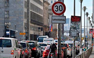 德国柴油车以旧换新 最高奖励一万欧元