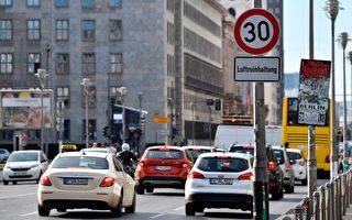 德國法院判決:柏林明年將實施柴油車禁令