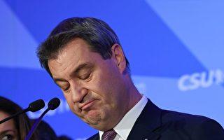 德国巴伐利亚州选举 默克尔盟友损失惨重