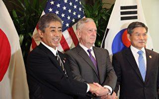 美防长呼吁日韩共同对抗中共在南海军事化