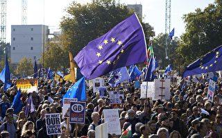 脫歐路難行 70萬人倫敦大遊行籲二次公投