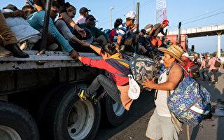 五千兵守南界 川普告誡大篷車「請回頭吧」