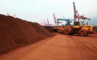 美国对进口钕铁硼发起调查 瞄准中国稀土永磁
