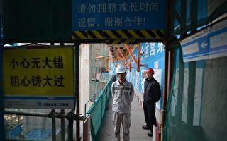 美国新规限制核技术出口到中国 立即生效