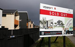 奥克兰房价18个月没变 现在买房划算吗?