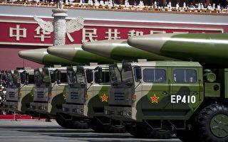 美國發現中共在新疆第二處祕密核武庫