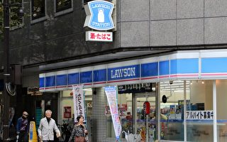 日本男子问超商可否抢劫 遭拒后向警方自首