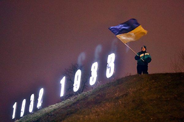 美參院:蘇共製造烏克蘭大饑荒 屬種族滅絕