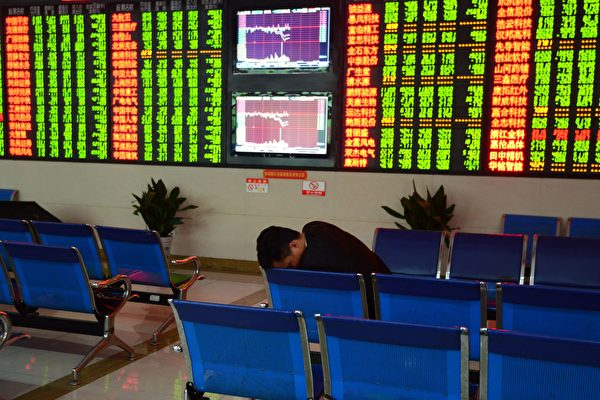 A股三大股指跌逾3% 北向资金流出创纪录
