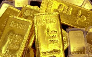 俄媒:中共央行隐瞒购买黄金数据