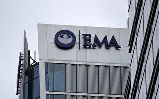 中企致癌藥風波未了 歐洲藥管局嚴格監管