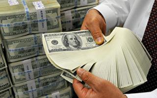 【货币市场】经济数据亮眼 美元强劲升值