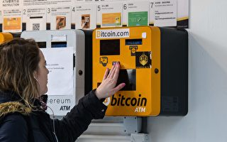 中共新规强制实名注册区块链 用户隐私堪忧