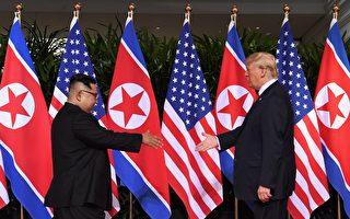 金正恩仿效川普谈判术?朝鲜动向 美中较量