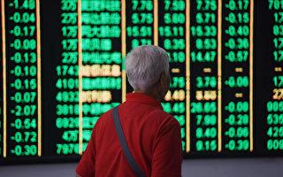 中国股市暴跌5% 外国人抛售97亿元A股