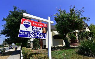 美9月成屋銷售續跌 創兩年來最大跌幅