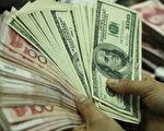 人民币汇率续跌 逼近破7关卡引关注