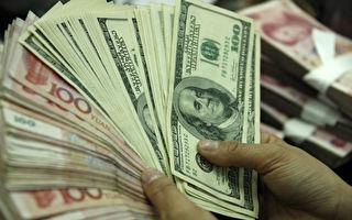 人民幣匯率續跌 逼近破7關卡引關注